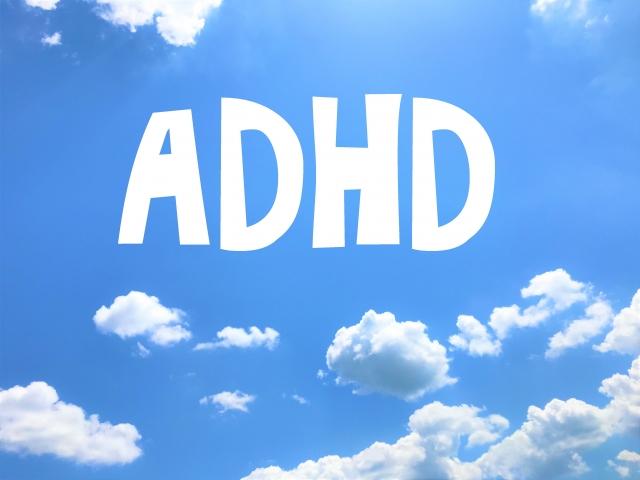 ADHDの息子の話